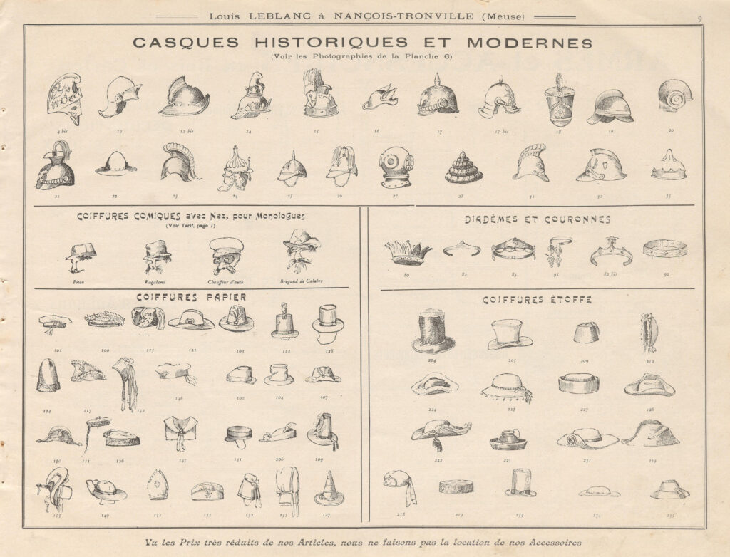 Старый каталог